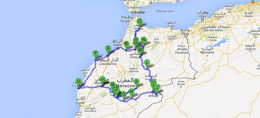 Ruta Mucho de Marruecos 12 días