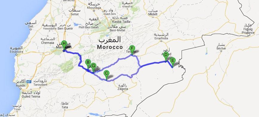 Ruta Marrakech y Desierto de Merzouga 5 días