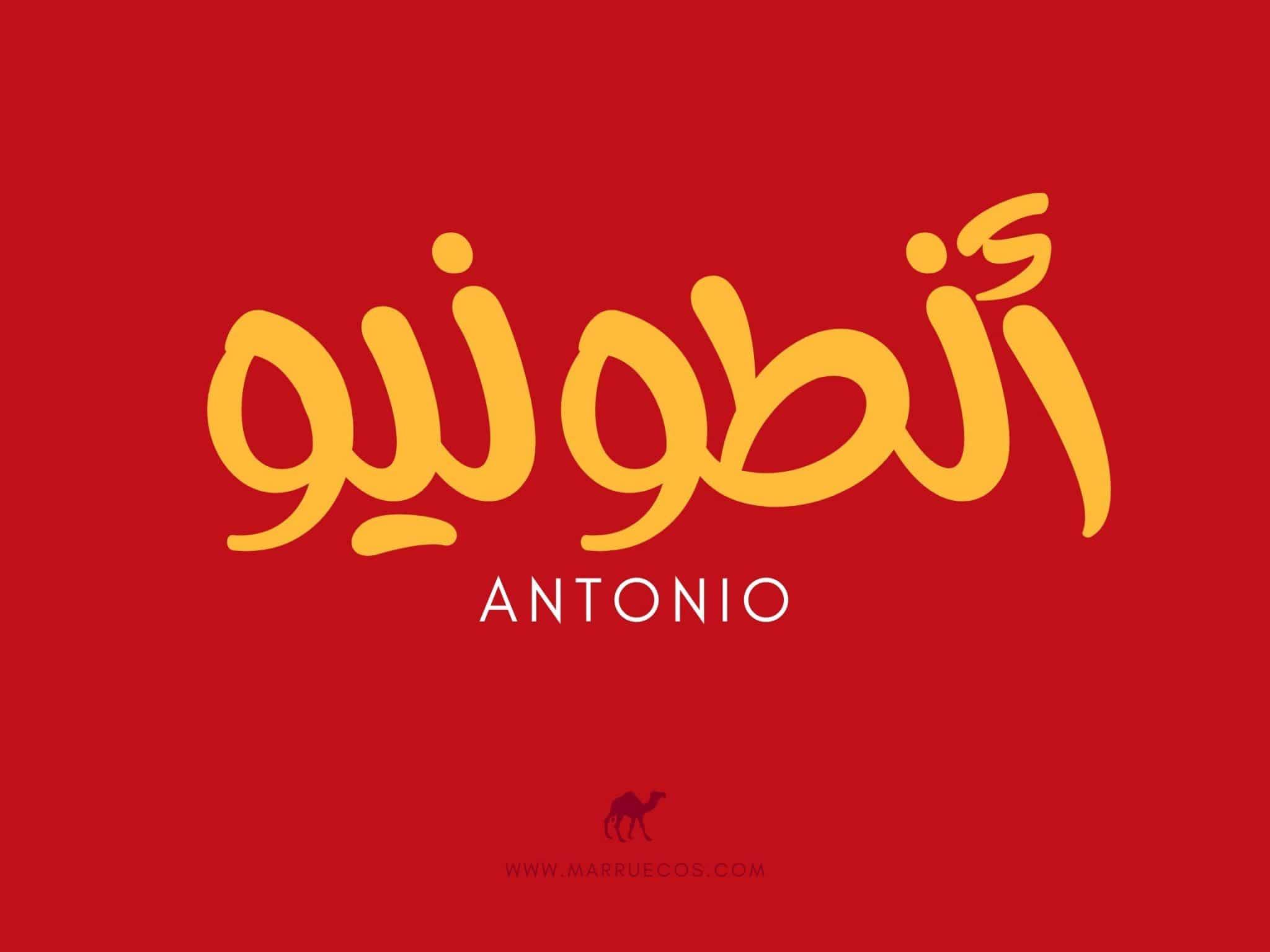 Como Escribir Tu Nombre En árabe Marruecos Com