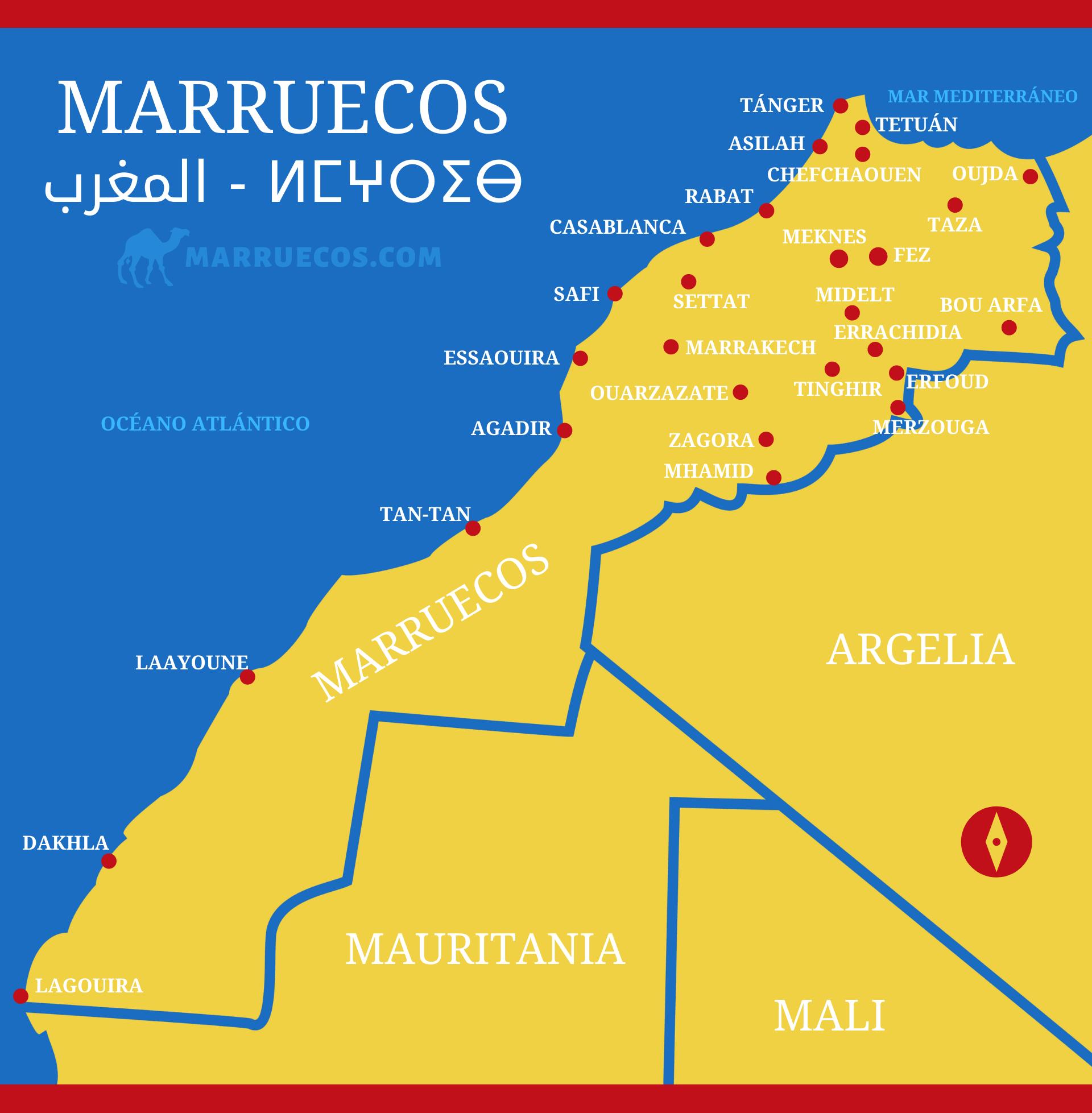 Marruecos mapa con las ciudades más importantes