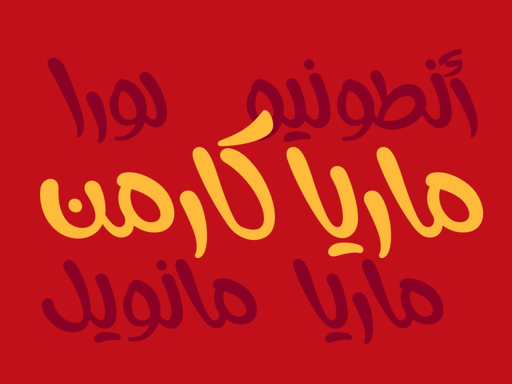 Como escribir tu nombre en árabe