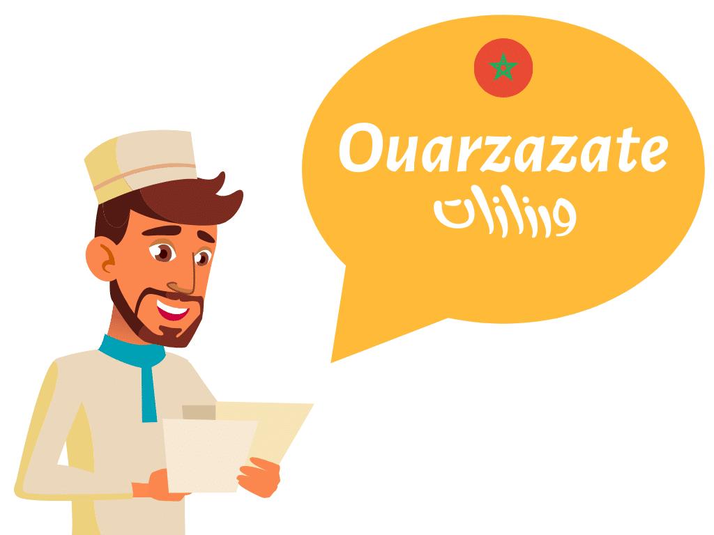 Guía para visitar Ouarzazate Marruecos 1