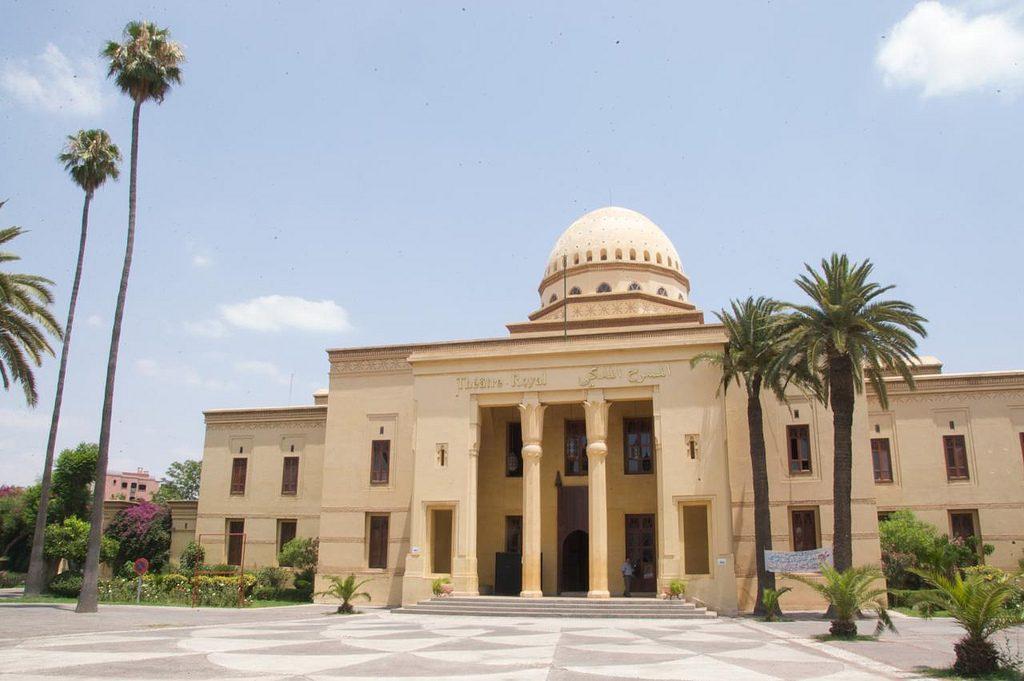 Teatro Real En Marrakech, Marruecos